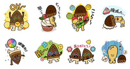 170502 Free LINE Stickers (10)