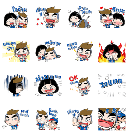 170502 Free LINE Stickers (11)
