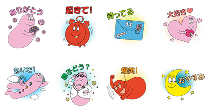 170502 Free LINE Stickers (12)