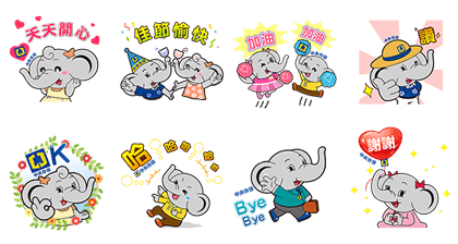 170502 Free LINE Stickers (2)