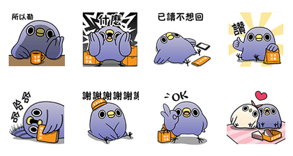 170502 Free LINE Stickers (6)