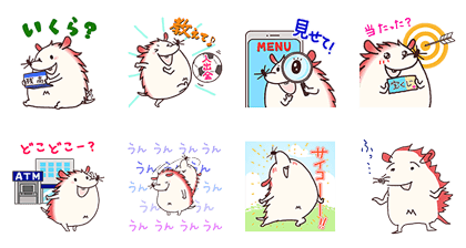 170502 Free LINE Stickers (9)