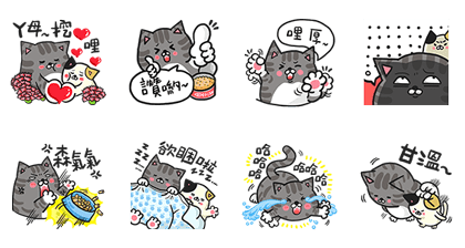 170509 Free LINE Stickers (10)