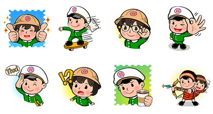 170509 Free LINE Stickers (4)