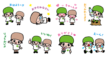 170509 Free LINE Stickers (5)