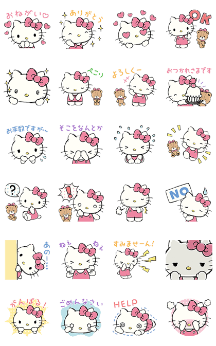170526 LINE Stickers List (1)