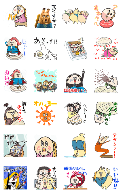 170526 LINE Stickers List (10)