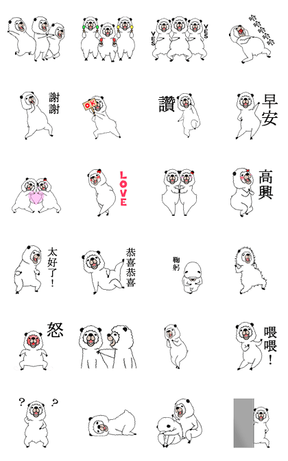 170526 LINE Stickers List (13)