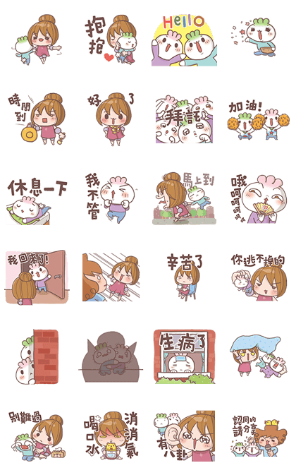 170526 LINE Stickers List (14)