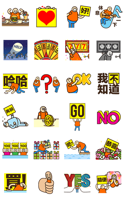 170526 LINE Stickers List (16)