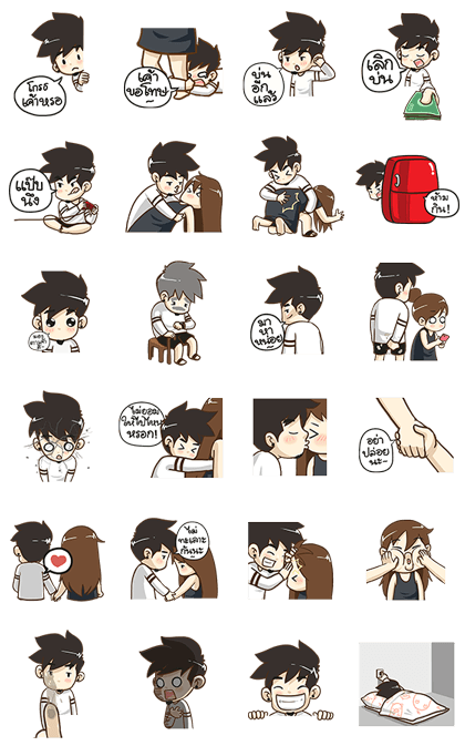 170526 LINE Stickers List (5)