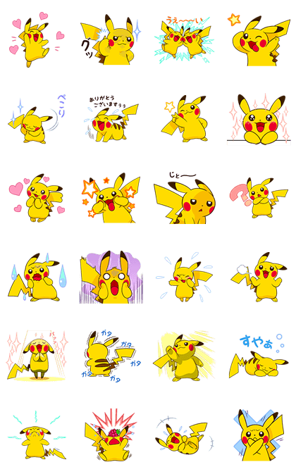 170526 LINE Stickers List (6)