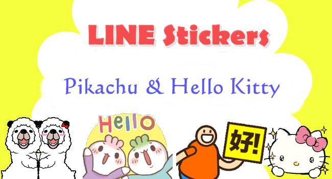 170526 LINE Stickers List (8)
