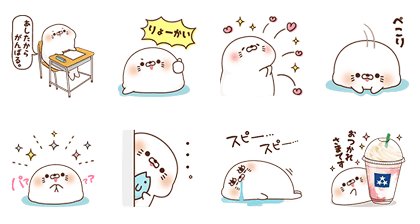 170531 Free LINE Stickers (10)