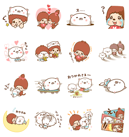 170531 Free LINE Stickers (11)