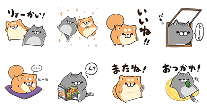 170531 Free LINE Stickers (12)