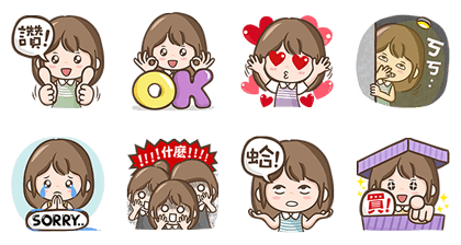 170531 Free LINE Stickers (5)