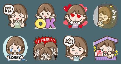 170531 Free LINE Stickers (5)