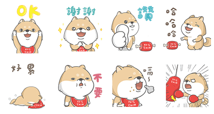 170531 Free LINE Stickers (8)