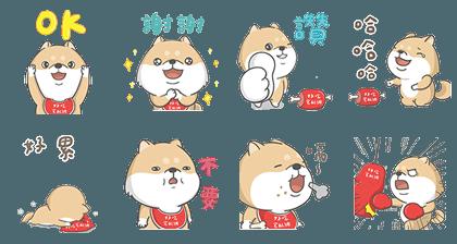 170531 Free LINE Stickers (8)
