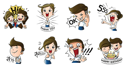 170531 Free LINE Stickers (9)