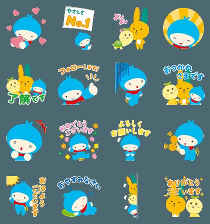 Free LINE Sticker (13)