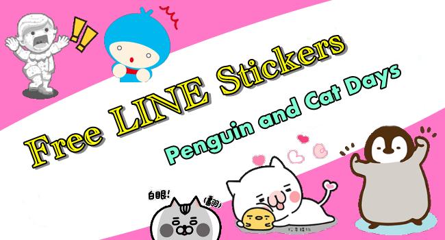 Free LINE Sticker (2)