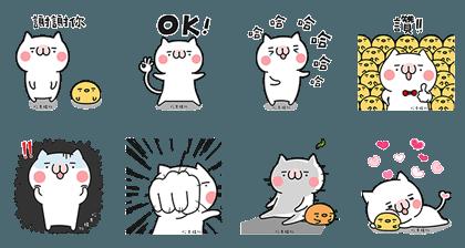 Free LINE Sticker (3)