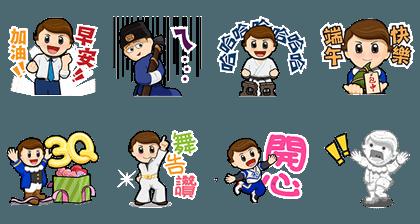 Free LINE Sticker (8)
