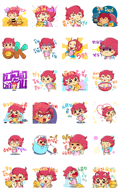 LINE Stickers List (1)