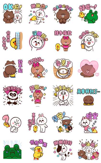 LINE Stickers List (14)