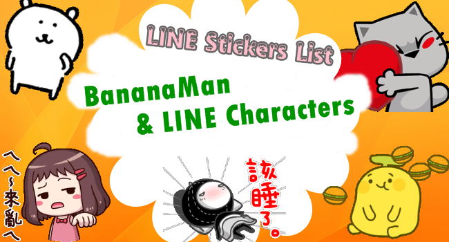 LINE Stickers List (3)