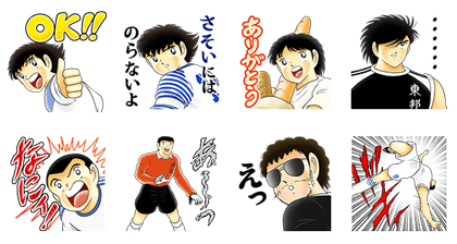 20170605 FREE LINE STICKERS (1)