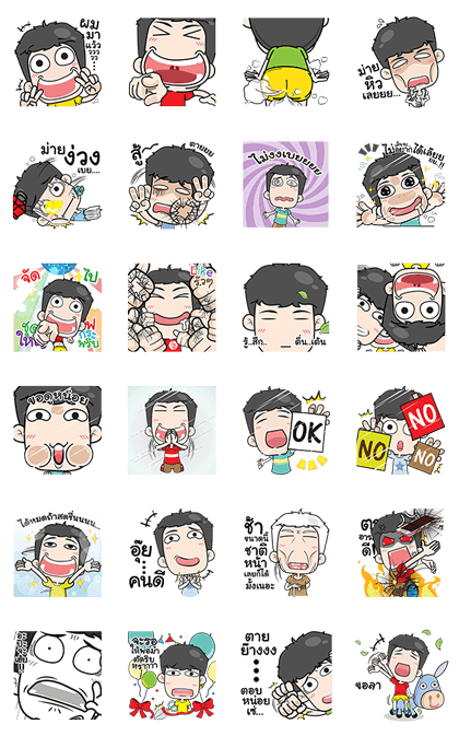 20170605 FREE LINE STICKERS (15)