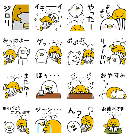 20170605 FREE LINE STICKERS (16)