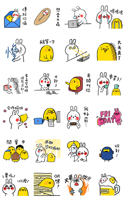 20170605 FREE LINE STICKERS (2)