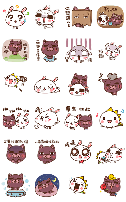 20170605 FREE LINE STICKERS (6)