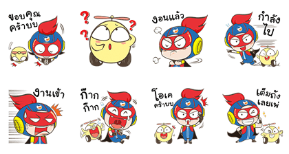 20170606 free line stickers (11)