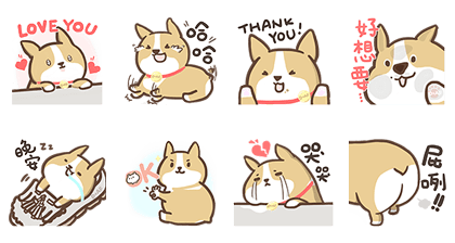20170606 free line stickers (13)