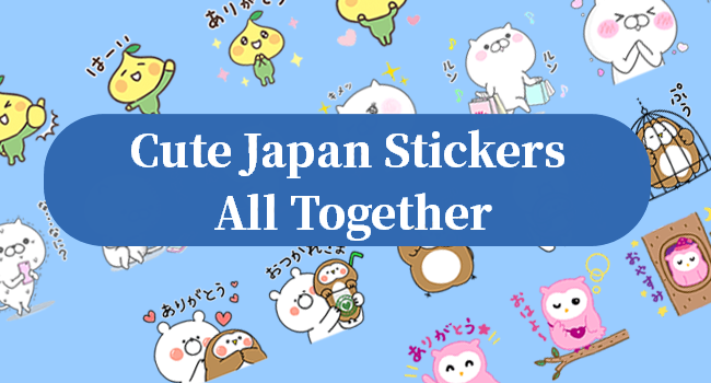 20170606 free line stickers (2)