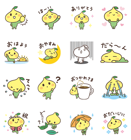 20170606 free line stickers (3)