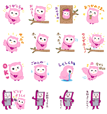 20170606 free line stickers (5)
