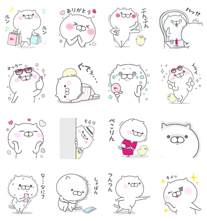 20170606 free line stickers (6)