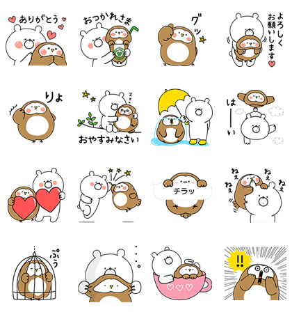 20170606 free line stickers (7)