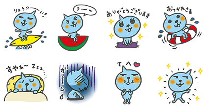 20170612 QOO HIDDEN STICKERS (2)