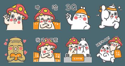 20170613 FREE LINE STICKERS (11)