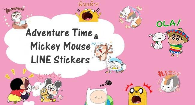 20170619 free line stickers (1)