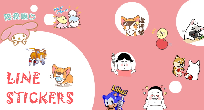 20170626LINE STICKER LIST (1)