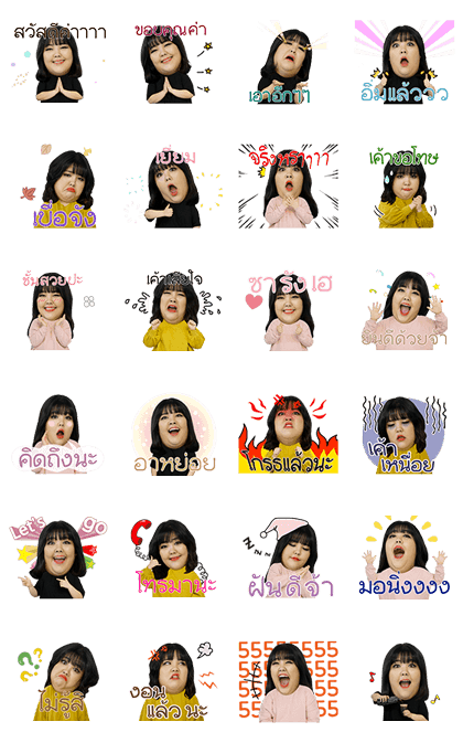 20170626LINE STICKER LIST (12)