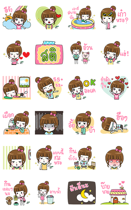 20170626LINE STICKER LIST (13)
